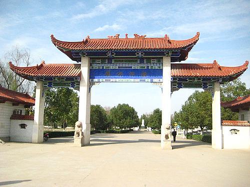 天门市陆羽公园